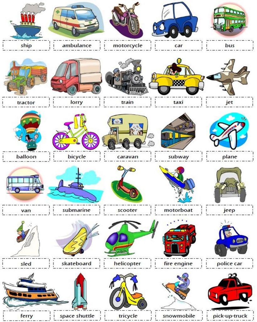 vehicles name in english